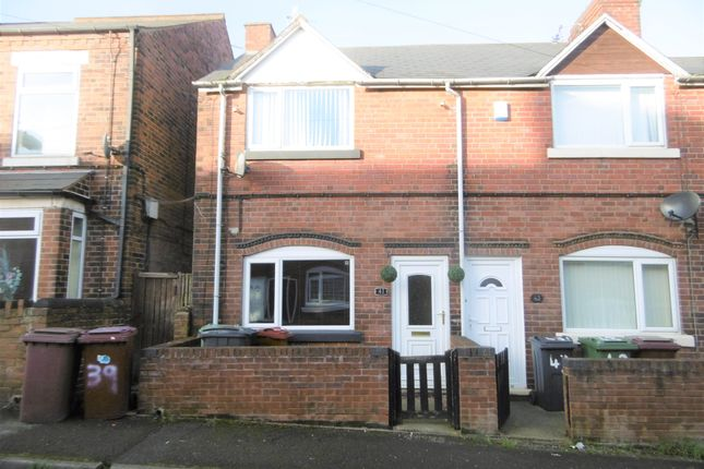 Thumbnail Terraced house to rent in Hunloke Road, Holmewood, Chesterfield