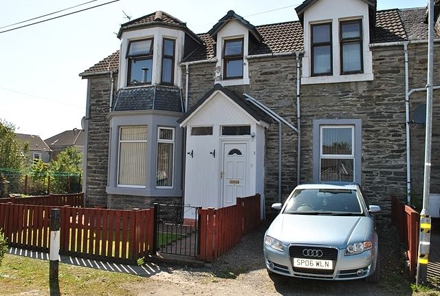 Thumbnail Flat for sale in Lebanon Place, Dunoon, Argyll And Bute