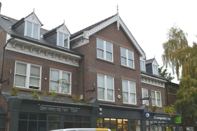 Thumbnail Flat for sale in Lark Lane, Aigburth, Liverpool