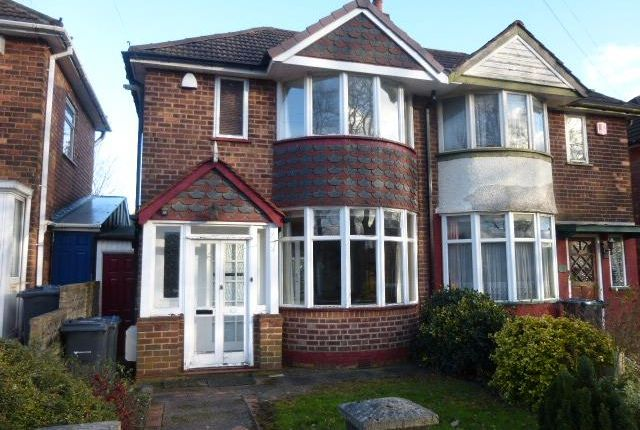 Thumbnail Property to rent in Clay Lane, Yardley, Birmingham