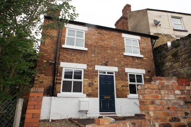 Thumbnail Property to rent in Crane Street, Cefn Mawr, Wrexham