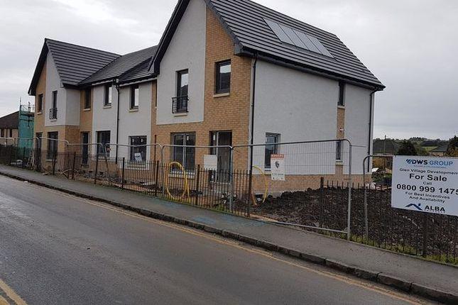 Thumbnail Terraced house for sale in Glen Crescent, Glen Village, Falkirk