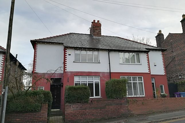 Thumbnail Semi-detached house to rent in Quarry Street South, Woolton, Liverpool