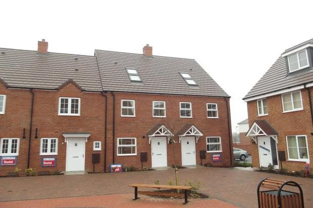 Thumbnail Property to rent in Freesia Close, Evesham