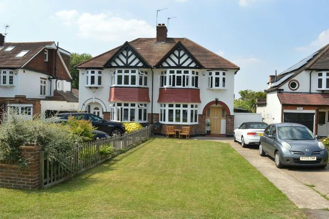 Thumbnail Semi-detached house to rent in London Road, Ewell, Epsom