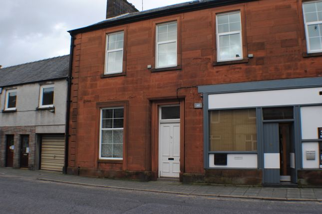 Thumbnail Town house for sale in High Street, Dalbeattie