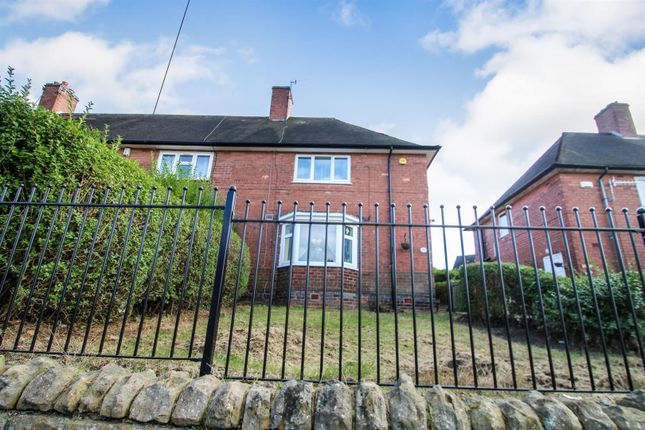 2 bed end terrace house for sale in Raymede Drive, Bestwood, Nottinghamshire NG5