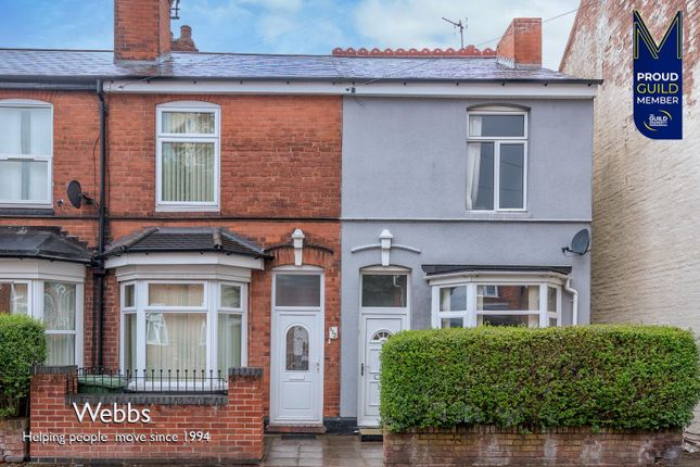 2 bed end terrace house for sale in Parker Street, Bloxwich, Walsall WS3