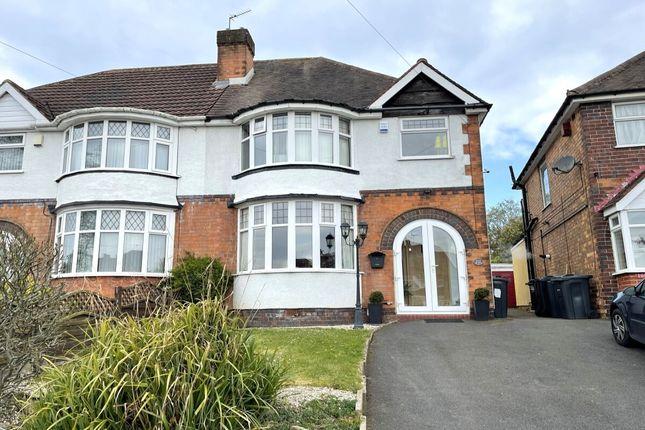 Thumbnail Semi-detached house for sale in Barrows Lane, Yardley, Birmingham