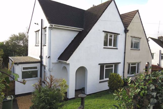 Semi-detached house for sale in Heol Y Coed, Pontyclun