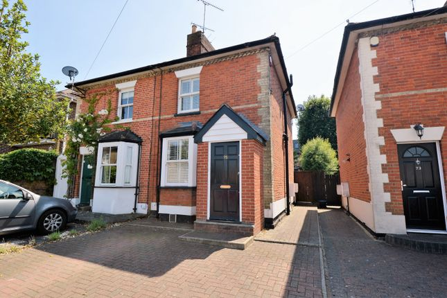 Thumbnail Semi-detached house for sale in Junction Road, Brentwood