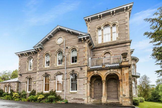 Thumbnail Flat to rent in Hamilton Gardens, Perth