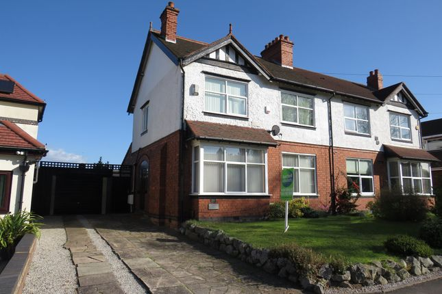 Thumbnail Semi-detached house for sale in Elmdon Lane, Marston Green, Birmingham
