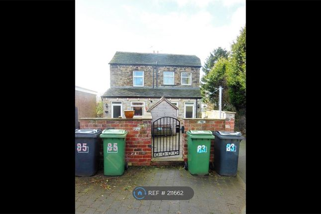Thumbnail Semi-detached house to rent in Gomersal Lane, Little Gomersal
