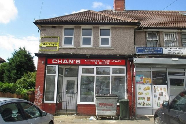 Thumbnail Retail premises to let in Blackstone Avenue, Bradford