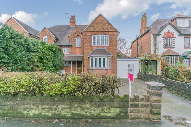 Thumbnail Semi-detached house for sale in City Road, Edgbaston, Birmingham