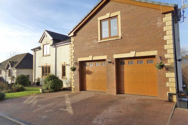 Thumbnail Detached house for sale in Dale View, Cockermouth