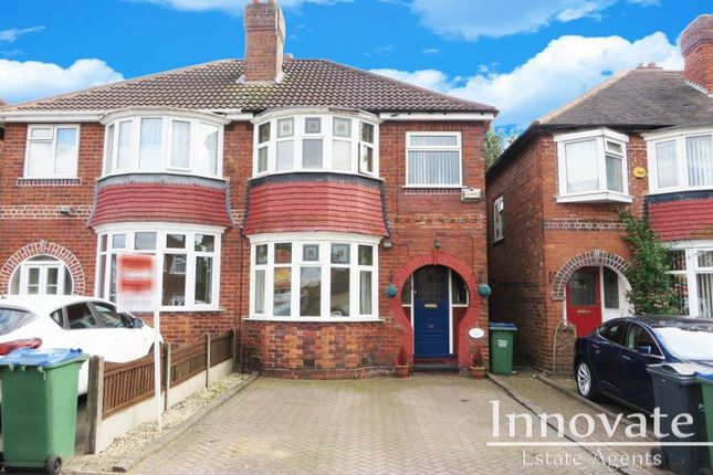 Thumbnail Semi-detached house for sale in Leahouse Road, Oldbury
