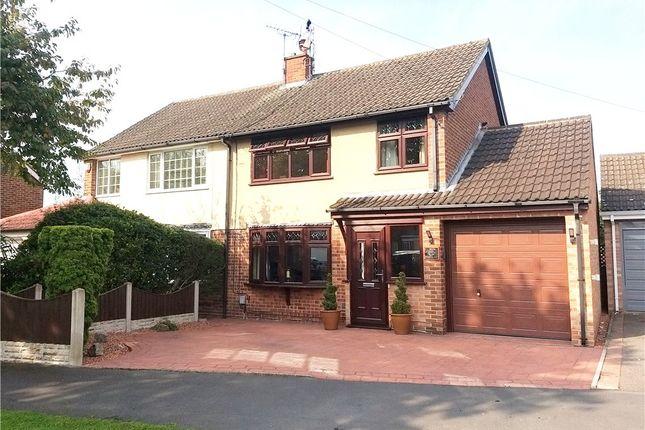 Front Elevation of Chesterton Road, Spondon, Derby DE21