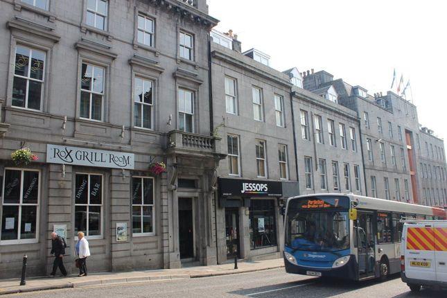 Thumbnail Flat to rent in 37 Market Street, Attic Left, Aberdeen