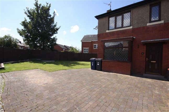 2 bed semi-detached house for sale in Argyle Road, Leyland