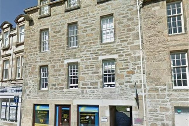 Thumbnail Commercial property to let in 25A High Street, Elgin, Moray