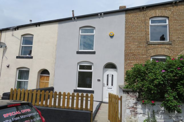 Thumbnail Terraced house to rent in Industrial Street, Bacup