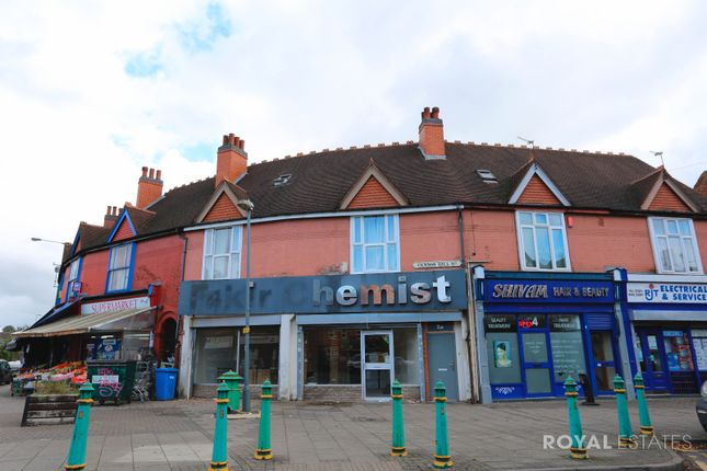 Thumbnail Retail premises to let in Cannon Hill Road, Birmingham