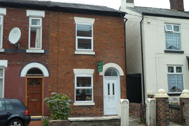 Thumbnail End terrace house to rent in Bramhall Moor Lane, Hazel Grove, Stockport