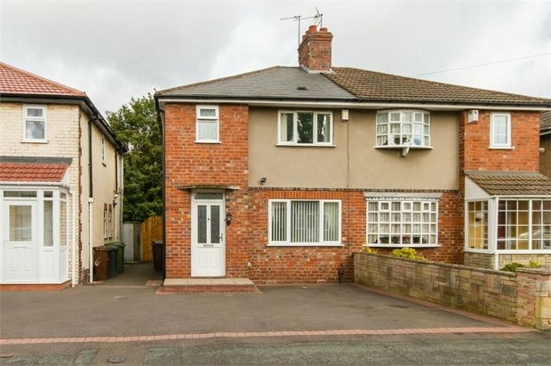 Thumbnail Semi-detached house for sale in Crathorne Avenue, Oxley, Wolverhampton, West Midlands