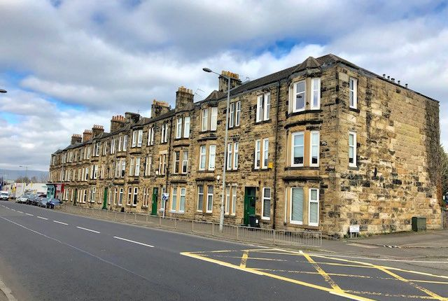 Thumbnail Flat to rent in 0/1 Kirkintilloch Road, Bishopbriggs, Glasgow