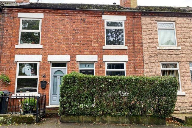 Thumbnail Terraced house for sale in Highfield Road, Kilburn, Belper