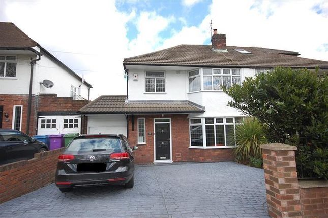 Thumbnail Semi-detached house for sale in Woolton Road, Woolton, Liverpool