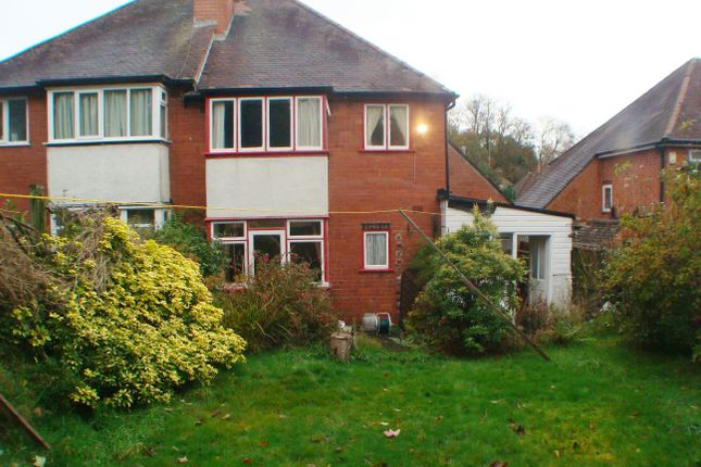 Thumbnail Semi-detached house for sale in Harts Green Road, Harborne