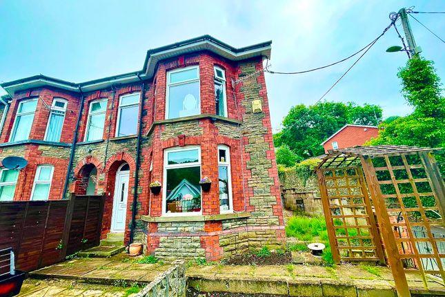 End terrace house for sale in Park View, Freeholdland Road, Pontnewynydd, Pontypool