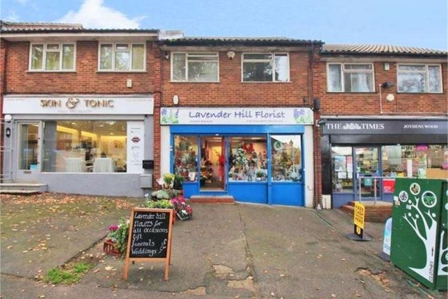Thumbnail Commercial property for sale in Summerhouse Drive, Bexley, Kent