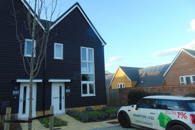 2 bed end terrace house to rent in Campion Close, The Bluebells, Ashford