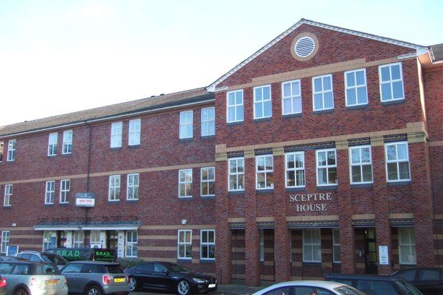 Thumbnail Office to let in Hornbeam Square North, Harrogate
