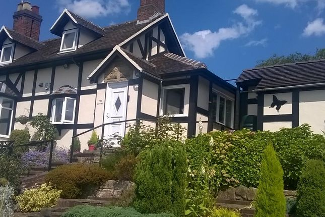 Thumbnail Cottage for sale in Lower Penkridge Road, Acton Trussell, Stafford