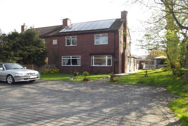 Thumbnail Property to rent in Barrington Close, Altrincham
