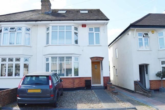 Thumbnail Semi-detached house for sale in Bush Elms Road, Hornchurch