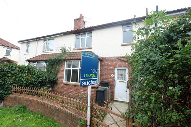Thumbnail Terraced house for sale in Willoughby Road, Horfield, Bristol