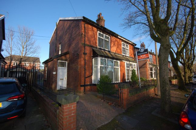 Thumbnail Semi-detached house to rent in Mosley Avenue, Walmersley, Bury