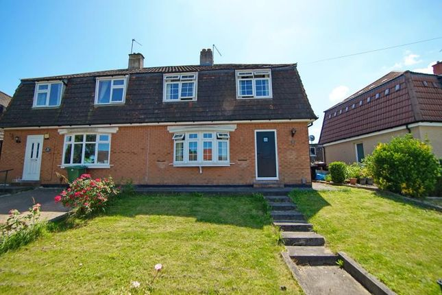 4 bed semi-detached house to rent in Kenmore Drive, Filton Park, Bristol BS7