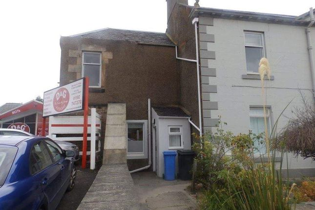 Thumbnail Office for sale in 7 C Nicol Street, Kirkcaldy