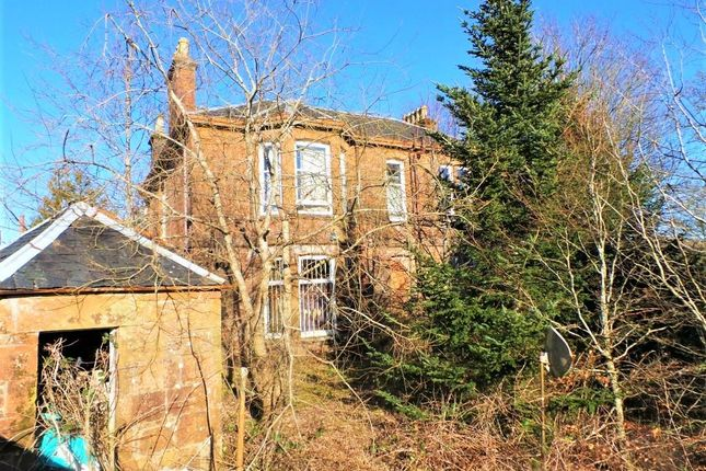 Thumbnail Property for sale in Pathhead, New Cumnock, Cumnock