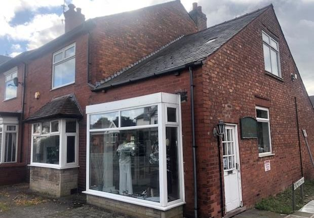 Thumbnail Retail premises for sale in 26 Mesnes Road, Wigan, Lancashire