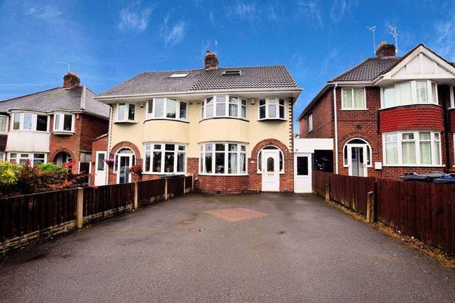Thumbnail Semi-detached house for sale in Ridgacre Road, Quinton, Birmingham