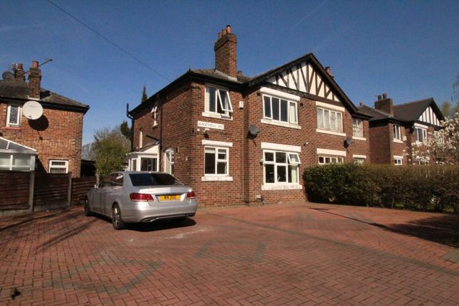 Thumbnail Terraced house for sale in Blackthorn Avenue, Burnage, Manchester