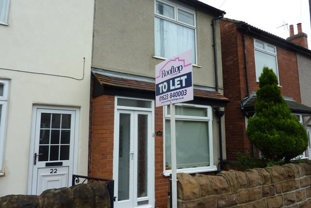 Thumbnail Semi-detached house to rent in Yorke Street, Mansfield Woodhouse, Nottinghamshire